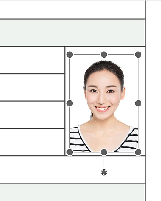 手机制作简历第四步:修改照片大小并移动到合适位置