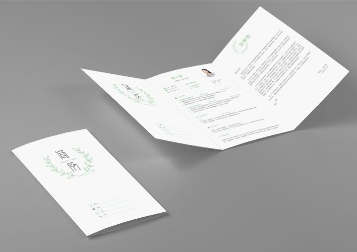 文员简历模板完整个人简历样本fm46三折页详细大图