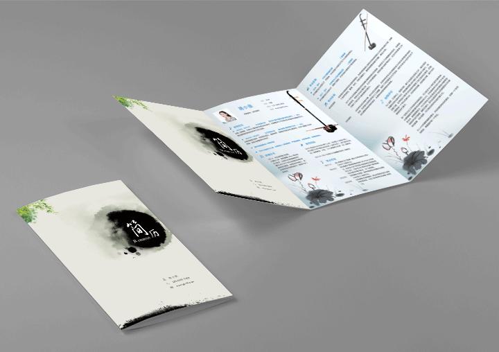 音乐教师个人简历封面word电子版fm64-三折页效果【图】